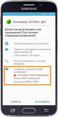 Как вирусы попадают на Android и как их удалять. Нужен ли антивирус на Android