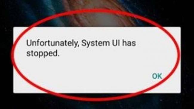 Процесс com.android.systemui остановлен