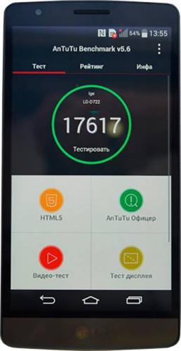 фото LG G3 S D724 тест AnTuTu