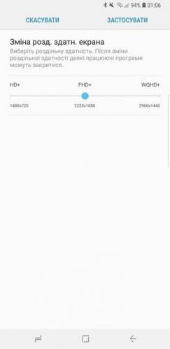 Обзор смартфона Samsung Galaxy S9+