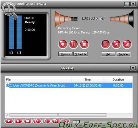 Free Sound Recorder для записи