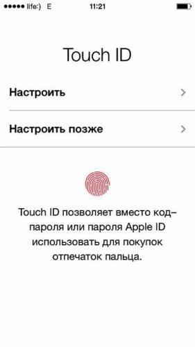 iOs настройка Touch ID