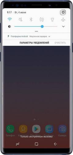Как выбрать SIM-карту для интернета на Samsung Galaxy