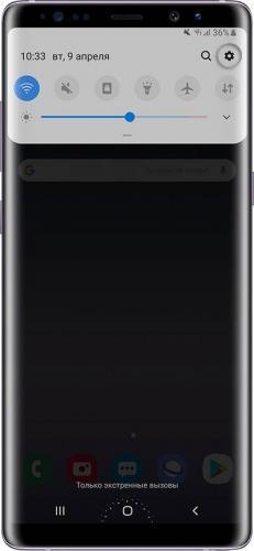 Как вернуть старую версию приложения на Samsung Galaxy